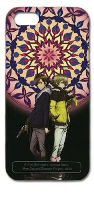 Blast of Tempest: Magic Circle iPhone 5 Case