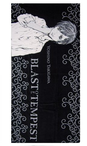 Blast of Tempest: Yoshino Towel