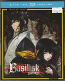 Basilisk Complete Series Blu-ray/DVD Combo Pack