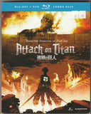 Attack on Titan Part 1 Blu-ray/DVD Combo Pack