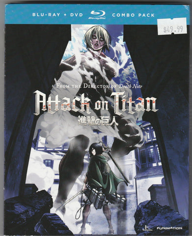 Attack on Titan Part 2 Blu-ray/DVD Combo Pack
