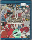 Inuyasha The Movie Complete Collection Blu-ray Disc
