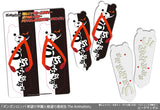 Danganronpa: Monokuma Sandals