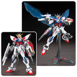 Gundam: Gundam Build Fighters Star Build Strike Gundam Plavsky Wing High Grade 1:144 Scale Model