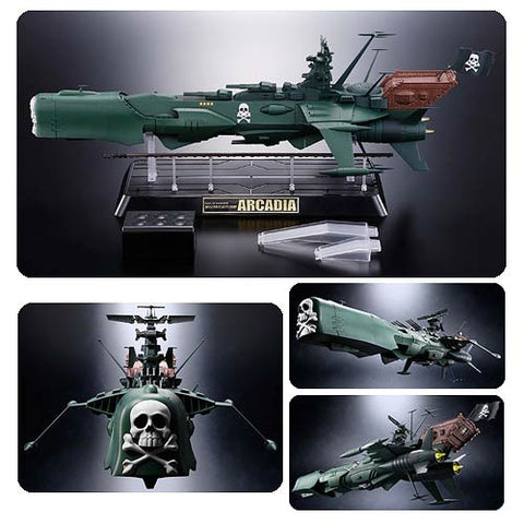 Captain Harlock: Space Pirate Battleship Arcadia Vehicle