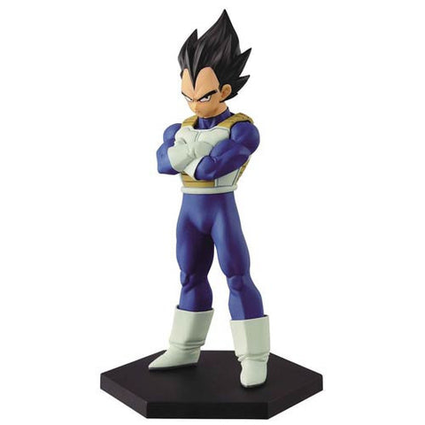 Dragon Ball Z: DXF Chozousyu Vol. 1 Figurine Vegeta