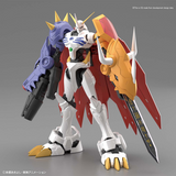 Digimon: Omegamon (Amplified) Figure-Rise Model