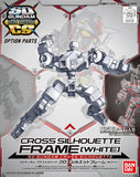 Gundam: White Frame SDCS Model