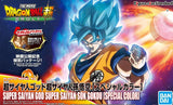 Dragon Ball Super: Figure-Rise Standard SSGSS Goku (Special Colour)