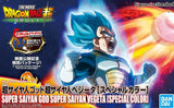 Dragon Ball Super: Figure-Rise Standard SSGSS Vegeta (Special Colour)