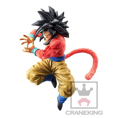 Dragon Ball GT: Son Goku SSJ4 x10 Kamehameha Prize Figure
