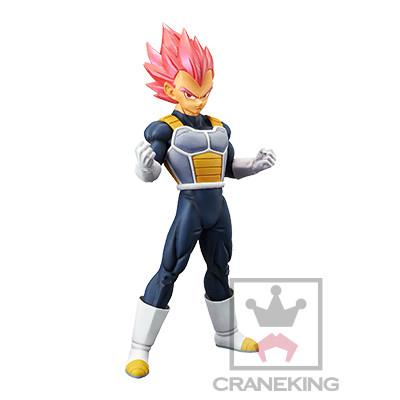 Dragon Ball Super: Chokoku Buyuden Vegeta SSG Prize Figure