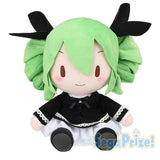 "Vocaloid: Dark Angel Miku 12"" Plush"