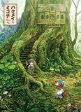 Hakumei & Mikochi: Key Art Wall Scroll