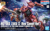 Gundam: MS-06S Zaku II (Red Comet ver.) HG Model