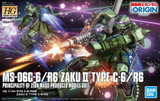 Gundam: Zaku II Type C-6/R6 HG Model