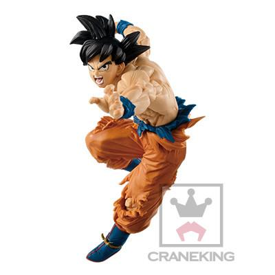 Dragon Ball Super: Son Goku Tag Fighters Prize Figure