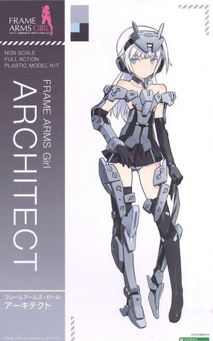 Frame Arms Girl - Architect (Grey)