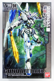 Gundam: Gundam Bael 1/100 Full Mechanics Model