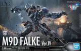 Full Metal Panic: M9D Falke Ver.IV HG Model