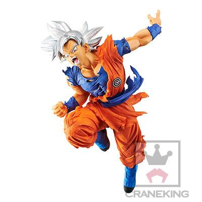 Dragon Ball Super: Ultra Instinct Goku Chouzetsu Vol. 4 Prize Figure