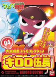 Sgt. Frog: Corporal Giroro Model