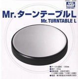 Mr. Turntable L Rotating Mirrored Display Stand