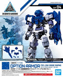 30 Minutes Missions: Option Armour for Long Range Sniping (Alto Exclusive/Blue) Model Option Pack
