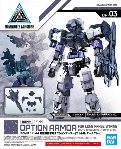 30 Minutes Missions: Option Armour for Long Range Sniping (Alto Exclusive/Dark Grey) Model Option Pack