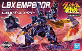 Danball Senki: The Emperor LBX Model