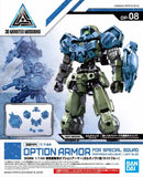 30 Minutes Missions: Option Armour for Special Squad (Portanova Exclusive/Light Blue) Model Option Pack