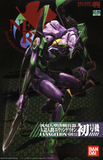 Evangelion: EVA-01 Test Type (New Movie ver.) Model