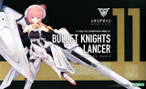Megami Device: Bullet Knights Lancer Model