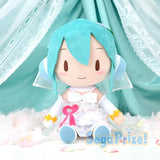 "Vocaloid: White Dress Miku 12"" Plush"
