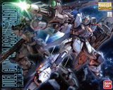 Gundam: Duel Gundam Assaultshroud MG Model
