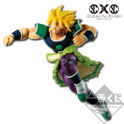 Dragon Ball Super: SS Broly Z-Battle Ichiban Kuji Figure