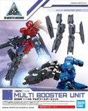 30 Minutes Missions: Multi Booster Unit 1/144 Scale Model Option Pack