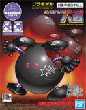 Gundam: Black Tri-Haro Haropla Model
