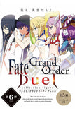 Fate/Grand Order: Duel -collection figure- Set 6 (1 Random Blind Box)