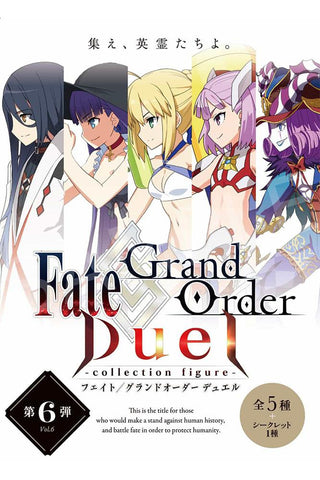 Fate/Grand Order: Duel -collection figure- Set 6 Blind Box