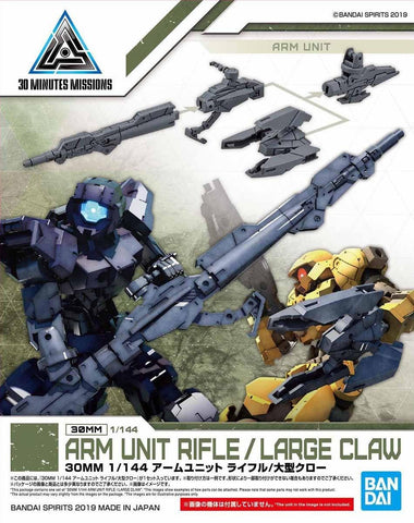 30 Minutes Missions: Arm Unit Rifle/Large Claw 1/144 Scale Model Option Pack