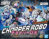 One Piece: Chopper Robo Model