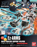 Gundam: Ez-Arms HG Model Option Pack