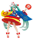 Vocaloid: Hatsune Miku Summer 2 Figure
