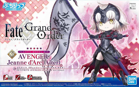 Fate/Grand Order: Petitrits Avenger/Jeanne d'Arc (Alter) Model