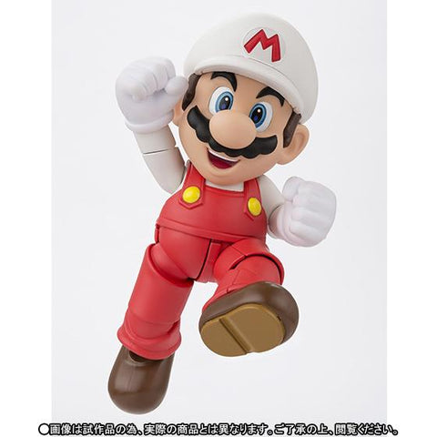 Super Mario Bros.: Fire Mario S.H.Figuarts Action Figure Set