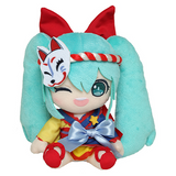 "Vocaloid: Miku Summer Kitsune 6"" Plush"