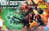 Danball Senki: Destroyer Z LBX Model