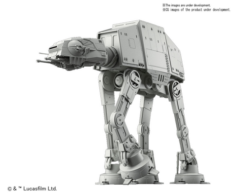 Star Wars: 1/44 AT-AT Model