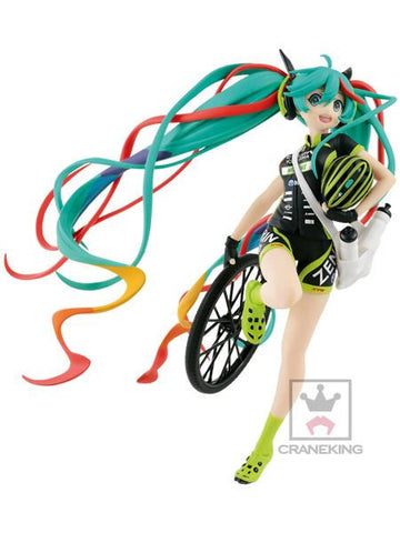 Vocaloid: 2016 Racing Miku Team UKYO Cheering Prize Figure